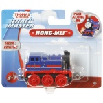Thomas & Friends: TrackMaster Push Along: Kolejka Hong Mei GDJ53